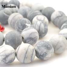Mamiam Natural Black Network Zebra Stripes Matte Round Beads Loose Stone Diy Bracelet Necklace Jewelry Making Gemstone Design(China)