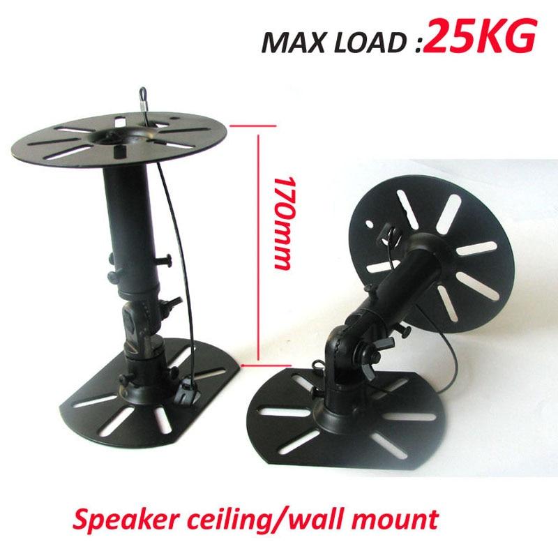 (1 PAIR) 170MM  25kg Universal Steel 360 Rotate Tilt Swivel Sound SPEAKER WALL BRACKET Ceiling Mount Holder Stand
