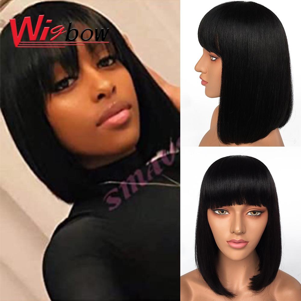 Short Straight Bob Wig Fringe Wig Human Hair Wigs For Black Women Brazilian Ombre Honey Blonde Wig 150 Density Human Hair Wig