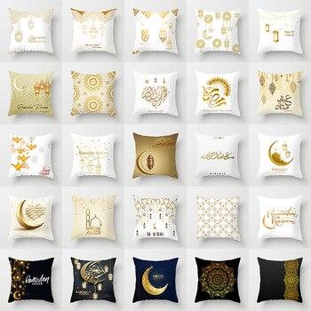 1pcs/lot Eid Mubarak Cushion Cover 45x45cm Pillowcase Sofa Pillow Cases Pillow Covers Ramadan Decorations for Home Xmas Decor 2019 christmas throw pillow covers santa clause 0utdoor pillow decorations for home sofa bed pillowcase xmas party kids gift