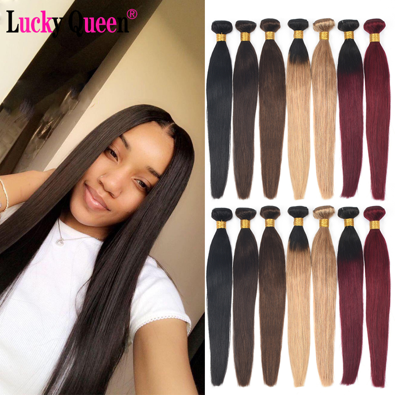 Lucky Queen Brazilian Straight Hair Weave Bundles Non Remy Human Hair Color 1B/2/4/27/99J/Burgundy Ombre Hair Bundles 8-30 Inch