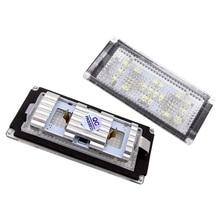 JIUWAN 2Pcs/Set Error Free 18 LED Number License Plate Light For BMW E66 E65 7-Series 735i 2006-2008 White 12V цена в Москве и Питере