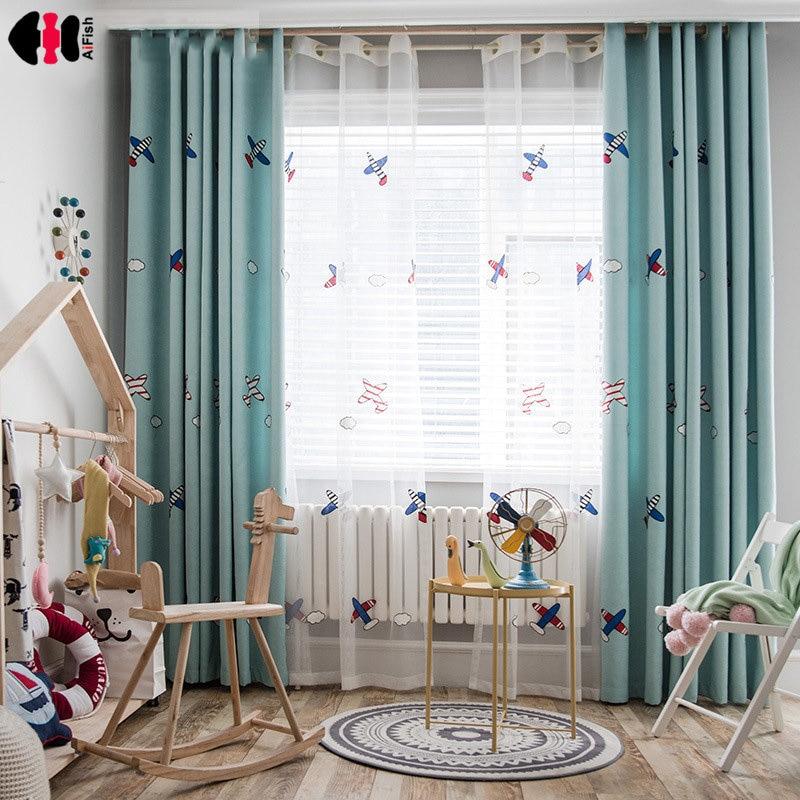 Curtain For Kids Children Boys