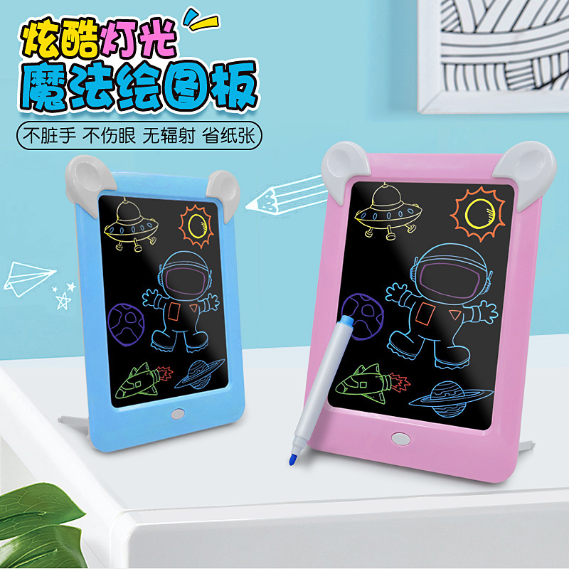 LED Shining Drawing Board Electronic Fluorescent WordPad Children Light Painted Message Board 3D Magic Pad