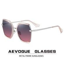 AEVOGUE 새로운 여성 패션 여행 다각형 편광 된 선글라스 야외 그라디언트 렌즈 운전 대형 안경 UV400 AE0828