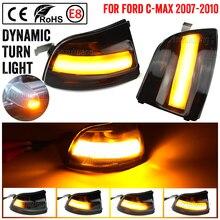 لفورد فوكس 2 MK2 2004   2008 C MAX الديناميكي بدوره مصباح إشارة مرآة الرؤية الخلفية سيارة LED مؤشر الوامض