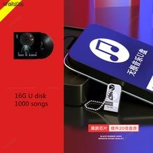 Автомобильный u диск песня 64G без потерь сабвуфер DTS5.1 канал высокое качество mp3 автомобиль с usb музыка CD50 Q04