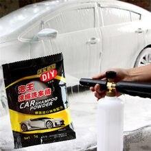 20 piezas de polvo para lavado de coche, Herramientas de limpieza multifuncional, accesorios para el parabrisas
