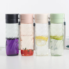 Transparent PC plastic cup with tea compartment simple and fresh male and female students portable water cup high temperature transparent pc plastic cup with tea compartment simple and fresh male and female students portable water cup high temperature