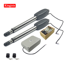 KINGJOIN smart home automatic swing door opener motor dual engine kit for family farm gates separated on both sides