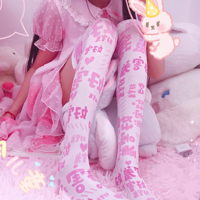 Japanese Lolita Sweet Cartoon Printed Stockings Girls Lolita Velvet Teen Girls Kawaii Overknee Cosplay Cute Overknee Stockings