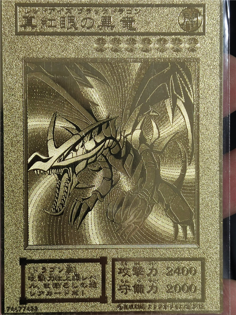 Yu Gi Oh Red-Eyes B. Dragon Gold Silver Toys Hobbies Hobby Collectibles Game Collection Anime Cards