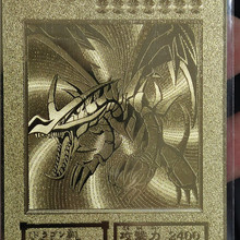 Yu Gi Oh Red-Eyes B. Dragon Gold Silver Toys Hobbies