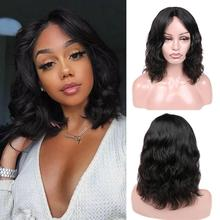 Wignee Lace Part Short Human Hair Wigs For Black Women Brazi