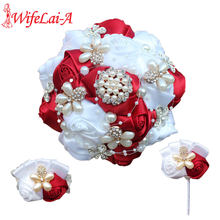 WifeLai-A White Burgundy Stain Rose Wedding Bouquet Diamond Brooch Bouquet Wedding Prom Pearl Wist Corsages And Boutonnieres Set(China)