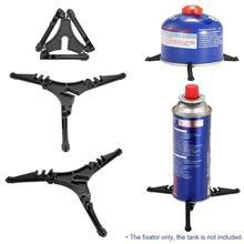 Outdoor Camping Gas Tank Stove Base Holder Cartridge Canister Tripod Braket Bottle Shelf Tilt Prevention Stand