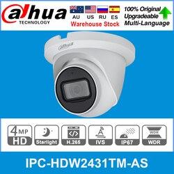 Сетевой видеорегистратор Dahua оригинальный IPC-HDW2431TM-AS 4MP HD POE Встроенный микрофон SD слот для карт памяти H.265 IP67 возможностью погружения на глуб...