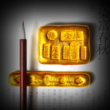 Metal Paperweights Chinese Calligraphy Pen Rest Chinese Traditional Gold Bullion Shaped Paperweights Paper Pressing Prop