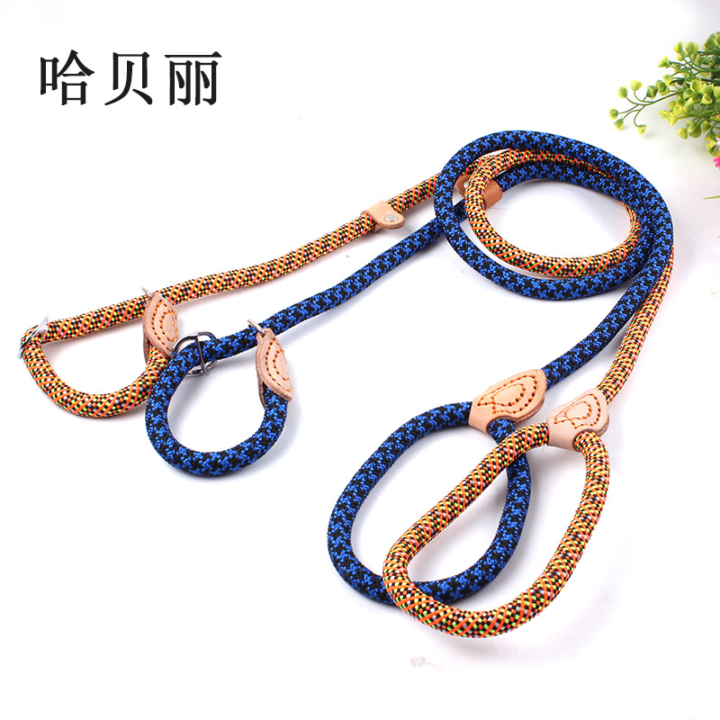 Pull Peels Nylon Pet Traction Rope New Style Drag And Over P Pendant Nylon Rope Dog Round Nylon Rope