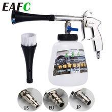 Pistolet à eau haute pression pour lavage de voiture, outil de nettoyage en profondeur, tornade, accessoires