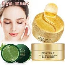 30 пар маски для глаз темный круг разглаживает морщины отбеливающие увлажняющие патчи для глаз WH998