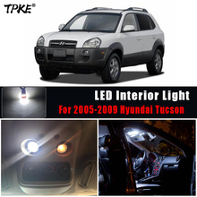 TPKE 12X SMD Pure White Led Light Interior Package Kit For 2005 2009 Hyundai Tucson Map Dome Trunk License Plate Light