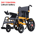 Интеллигентая (ый) Автоматическая электрическая инвалидная коляска Алюминий сплава 15 км/25 км пожилым людям пожилого возраста с ограниченны...