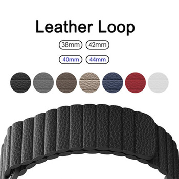 Leather loop strap for Apple Watch band 4 40mm 38mm 42mm 44mm Strap for iwatch 5 4 3 2 1 Wrist Bracelet Magnetic Clasp Watchband