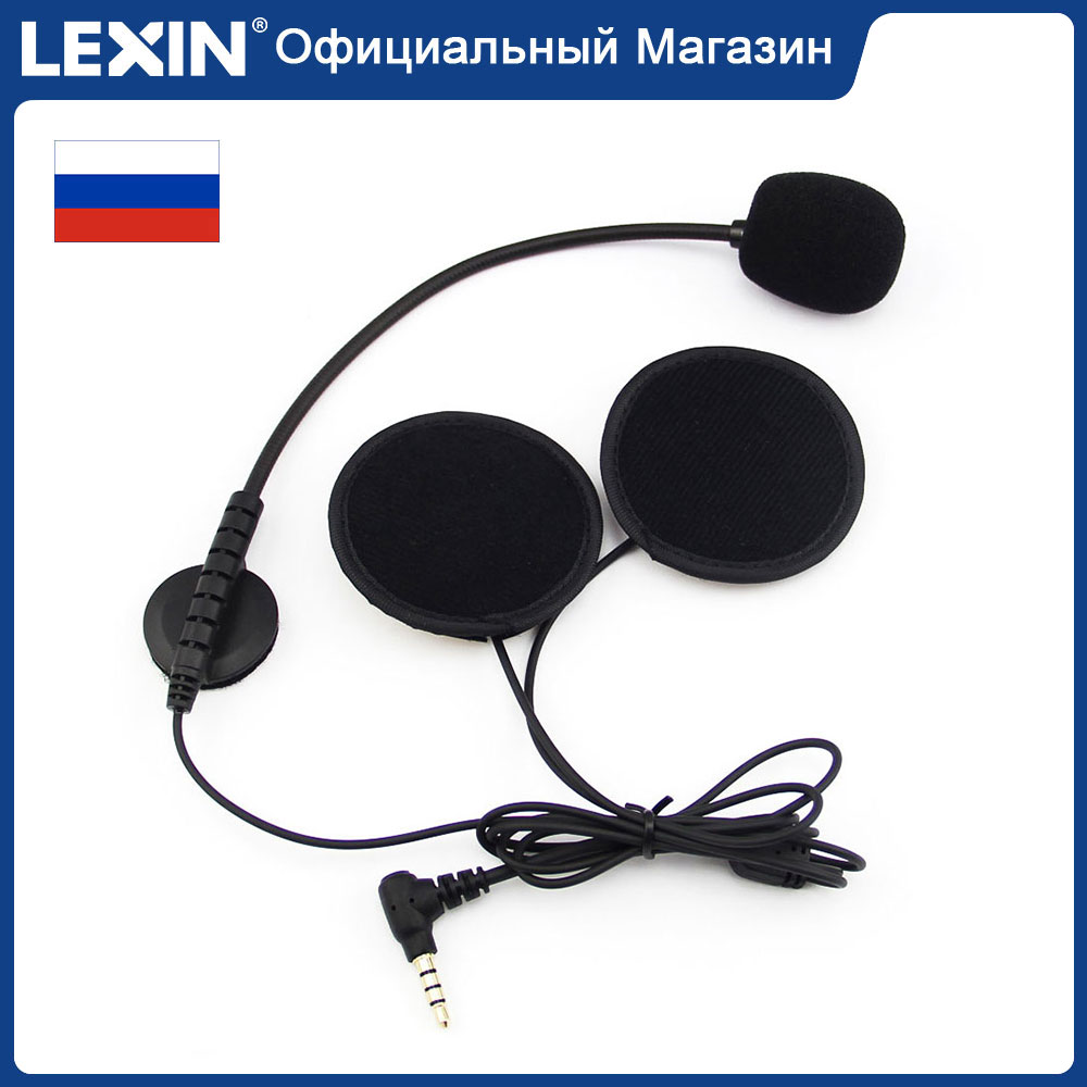 Lexin BT21 Newest Accessories Microphone Speaker For R6 A4 Helmet Intercom Motorcycle Bluetooth Interphone 3.5mm Jack