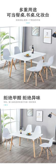 Dining Table Solid Wood Modern Retro Design Simple Durable Bar Table Home Kitchen Breakfast Bar Furniture Dining Table For Home 5