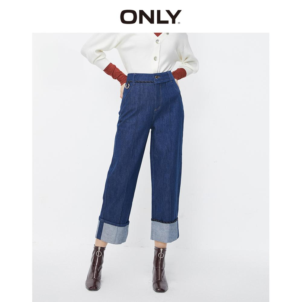 ONLY Women's Loose Fit 100% Cotton High-rise Wide-leg Rolled Crop Jeans | 120149573