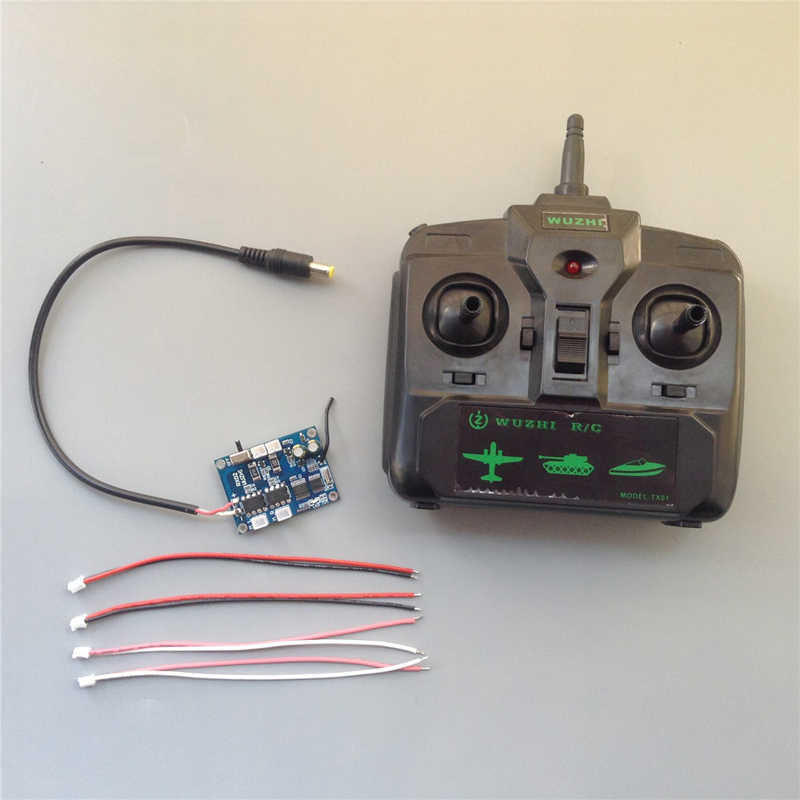 5A RC Receiver Controlled Electronic On Off Switch Car Plane Boat Transmitter