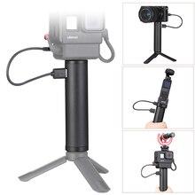울란지 BG 2 6800mAH 핸들 그립 파워 스틱 Gopro 8 7 Osmo 포켓 액션 액션 카메라 핸드 그립 스틱 Vlog 그립 파워 스틱