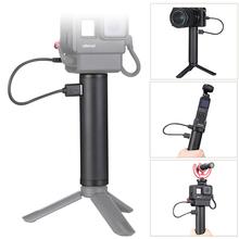 Ulanzi BG-2 6800mAH uchwyt rękojeści Power Stick dla Gopro 8 7 Osmo kieszeń akcja kamera akcji uchwyt Stick Vlog Grip Power Stick tanie tanio Fujifilm Insta360 Sjcam SOOCOO EKEN Garmin Sony NIKON Rękojeści Finger Rowki
