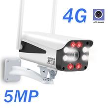 Cámara de seguridad con tarjeta SIM 3G 4G CCTV 1080P HD WIFI IP Cámara al aire libre impermeable P2P visión nocturna infrarroja vigilancia Bullet