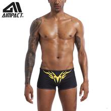 Mens Swim Trunks Short Swim Beach Low Waist Sexy Swimwear Quick Dry Detachable Cup Square Leg Trunks By AIMPACT(China)
