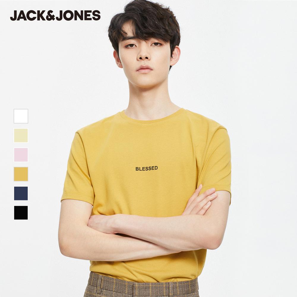 JackJones Men's 100% Cotton 3D Letter Print Short-sleeved T-shirt Menswear| 220201586