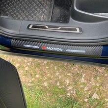 Наружная Накладка на порог из углеродного волокна для vw volkswagen