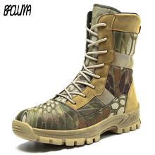 Marka męskie buty wojskowe kamuflaż męskie buty wojskowe Outdoor wodoodporne męskie buty wojskowe męskie buty robocze Botas Militares tanie tanio BAOLUMA Desert Boots CN (pochodzenie) Mikrofibra Połowy łydki Stałe NONE RUBBER Okrągły nosek Wiosna jesień Niska (1 cm-3 cm)