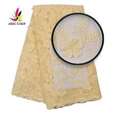 Желтая кружевная ткань с блестками вышивка французская Золотая