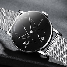 メンズ腕時計 CADISEN 2018 トップの高級ブランド自動機械式時計男性フル鉄鋼事業防水ファッションスポーツ腕時計