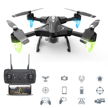 RC Drones With Camera HD 480P 1080P Folding Aerial RC Helicopter Long-Range Wifi