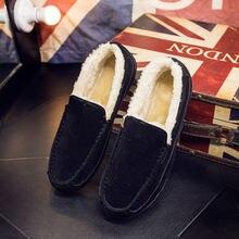 Ботинки мужские без шнуровки плюшевая обувь Повседневные Удобные