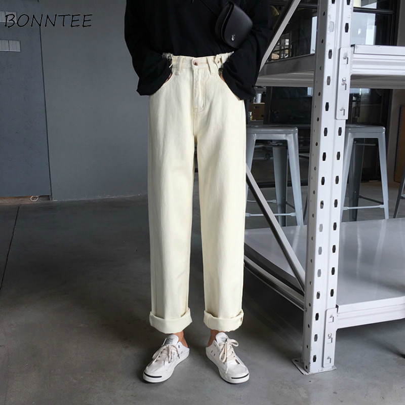 Jeans Women Students Trendy Elegant All-match High-quality Korean Style Solid Leisure Daily Womens Female Lovely Simple 2020