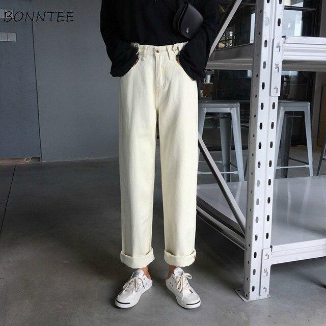 กางเกงยีนส์ผู้หญิงนักเรียน Trendy Elegant All Match คุณภาพสูงเกาหลีสไตล์ Leisure หญิงน่ารัก 2020