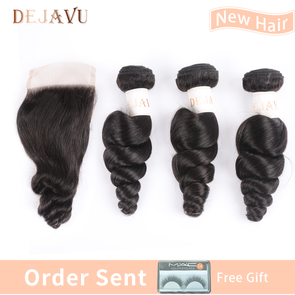 Dejavu Peruvian Hair Weave 3 Bundles With Closure 100% Human Hair Loose Wave Bundles With Closure Non Remy Hair Extensions