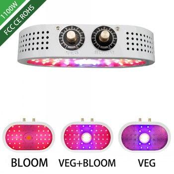 1100w Full Spectrum Led Grow Light Plants Red Blue Plant Lamps Lights Bulb Phytolamp