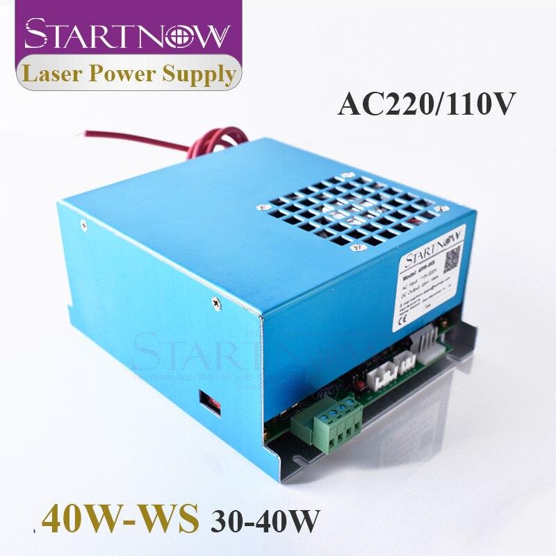Startnow 40W-WS 40W Laser Power Supply CO2 110V/220V 35W 45W For CO2 DIY Laser Device Cutting Engraving Equipment Parts MYJG