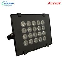 Foco de luz de relleno CCTV, conjunto de 20 piezas led, iluminación infrarrojos, IP66, 850nm, resistente al agua, para cámara CCTV, AC220V