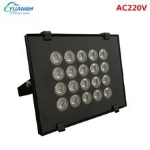 Spotlight cctv luz de preenchimento ac220v 20 pces leds array ir iluminador lâmpada infravermelha ip66 850nm à prova dwaterproof água para câmera cctv